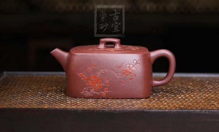 《暗香》宜兴名家紫砂壶纯全手工优质老紫泥泡茶壶家用套装功夫茶具