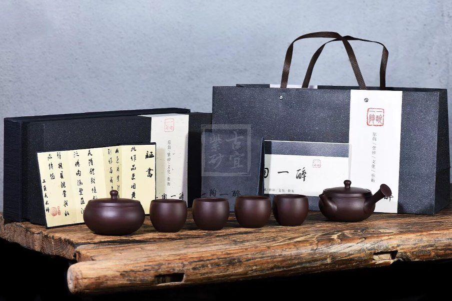 《畅怀套组》宜兴紫砂壶全手工正品名家茶壶紫泥套壶