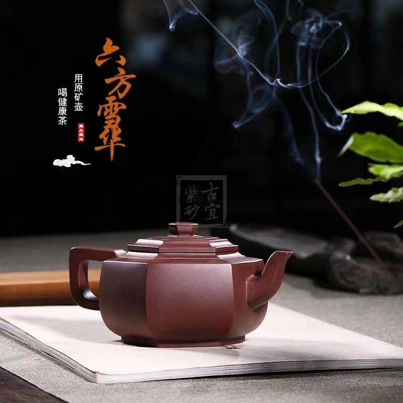 《六方雪华》宜兴紫砂壶名家戚老师工艺美术师手工泡茶壶茶具紫泥