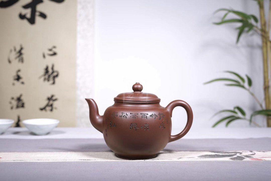 《竹雨松风》宜兴紫砂壶名家高级工艺美术师手工茶壶茶具底槽青