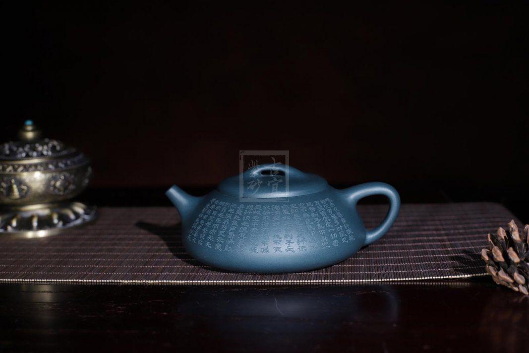 《大纳瓢》宜兴名家工艺美术师手工紫砂壶正品茶壶茶具民国绿石瓢