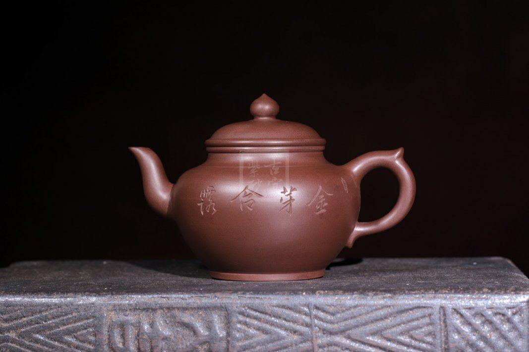 《笑樱壶》宜兴紫砂茶壶紫泥工艺美术师徐峰笑樱200cc