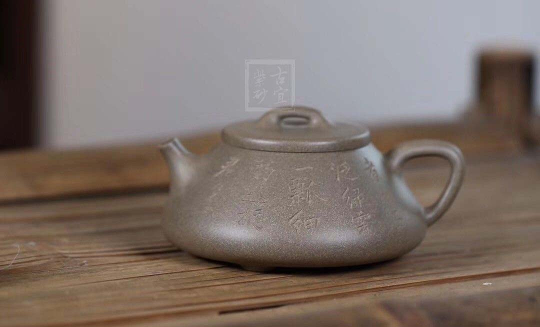 《心舟石瓢》青段紫砂茶壶250cc石瓢全手工实力派名家宜兴原矿紫砂喝茶壶