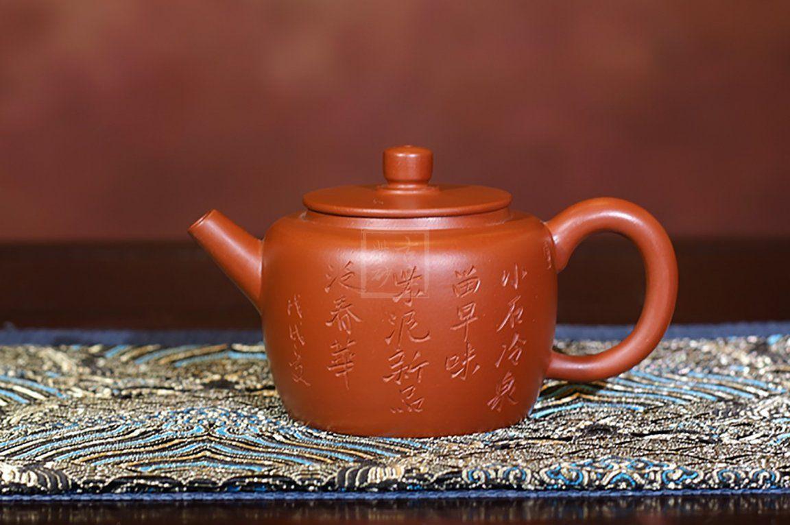 《德钟》宜兴紫砂茶壶紫砂德钟泡茶壶朱泥手工实力派名家泡茶壶套装精品