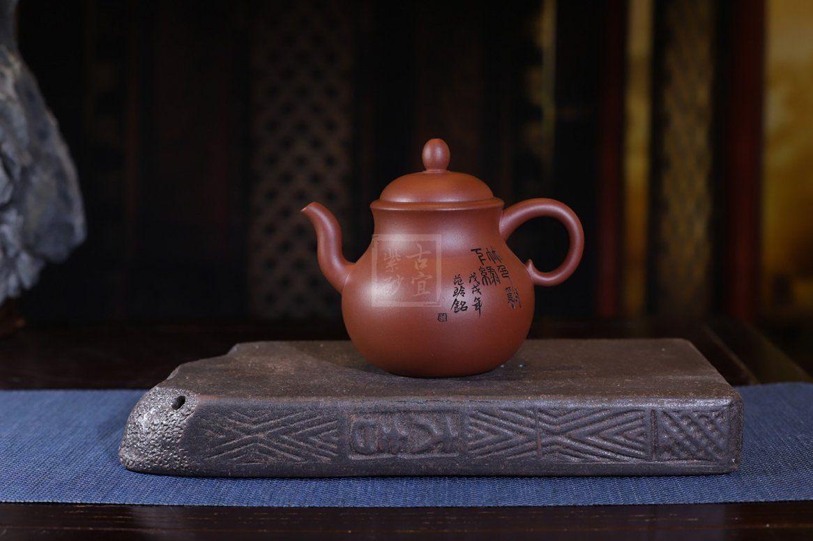 《贵妃》宜兴紫砂壶名家助理工艺美术师手工茶壶茶具底槽青葫芦