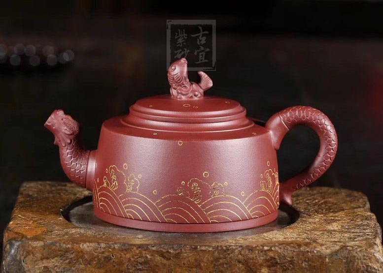 《鱼跃龙门》宜兴紫砂壶高级工艺美术师手工礼品茶具底槽青