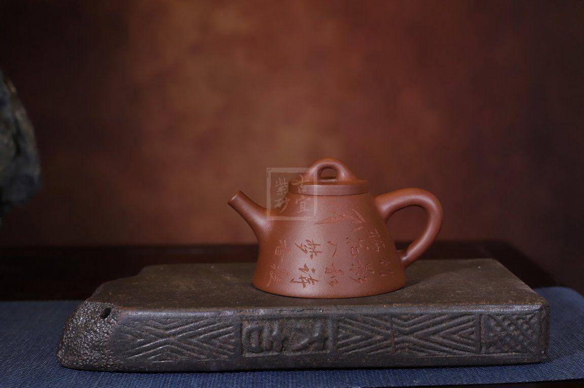 《霸王瓢》宜兴实力派名家手工紫砂壶茶壶具底槽青石瓢