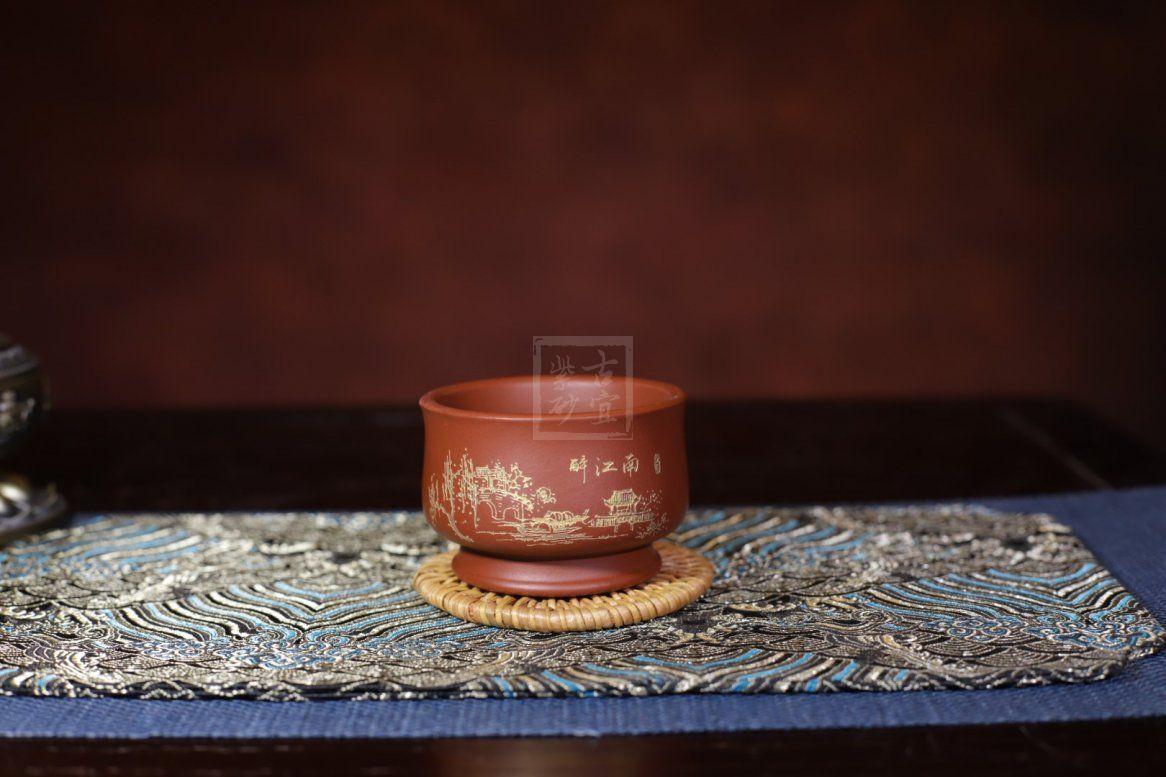 《醉江南主人杯》大红袍纯手工宜兴紫砂壶茶具茶壶