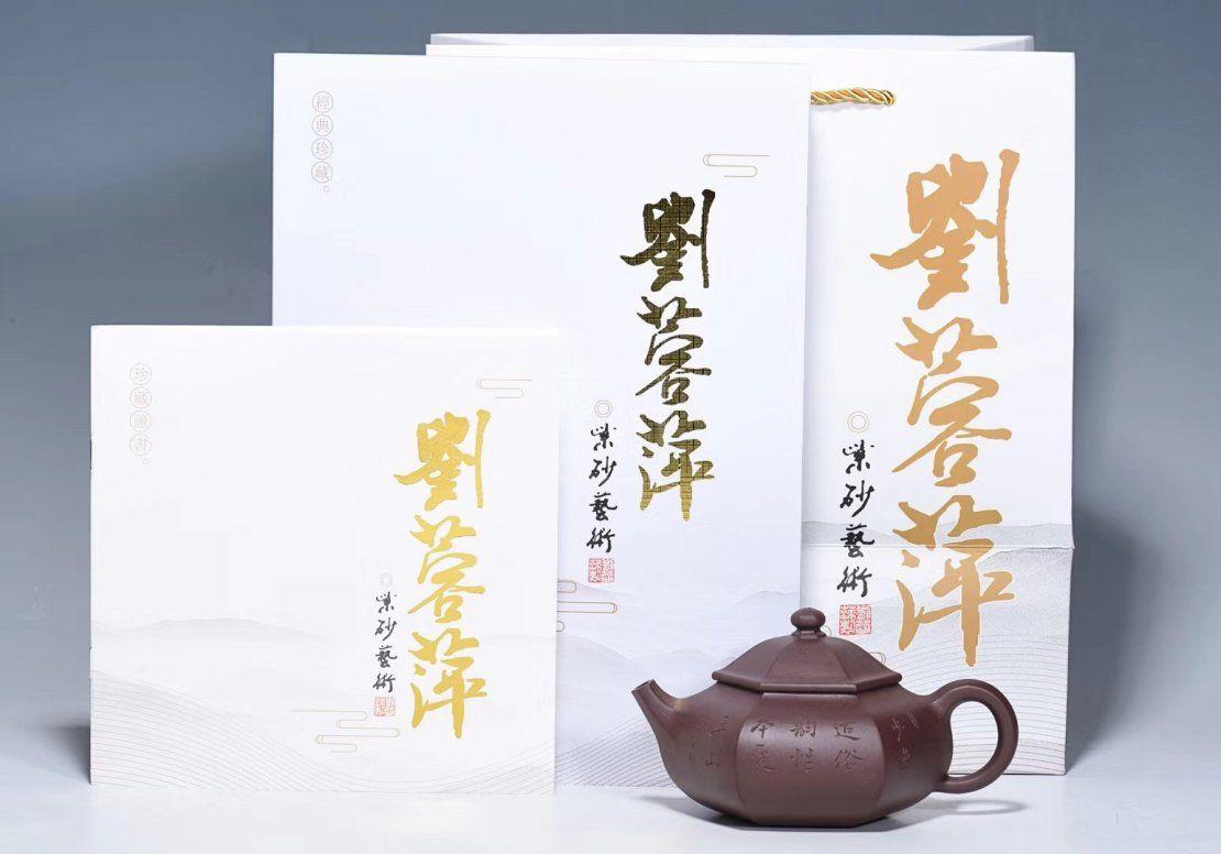 《六方容天》宜兴紫砂壶高级工艺美术师手工紫泥竹容天茶壶茶具