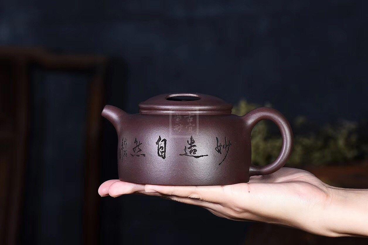 《牛盖莲子》宜兴紫砂壶高级工艺美术师手工泡茶壶茶具壶