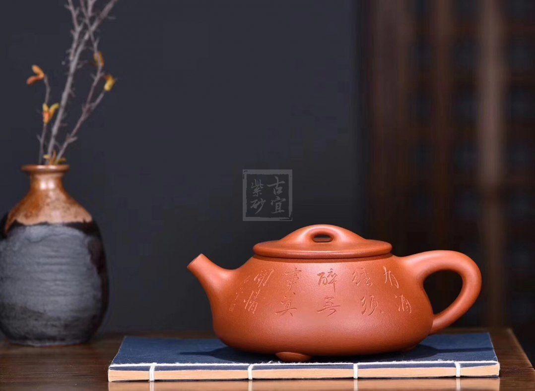 《石瓢》宜兴紫砂壶纯手工黄龙山本朱泥石瓢