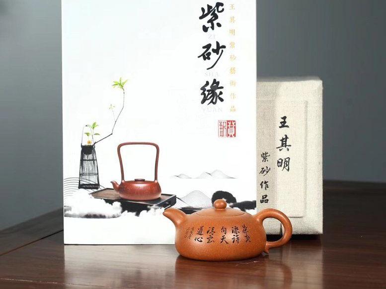 《半月》蟹黄段纯手工工艺美术师宜兴紫砂壶茶具半月茶壶