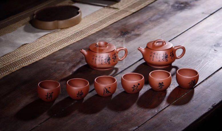 《石瓢套组》宜兴实力派名家手工红皮龙泡茶壶石瓢茶壶茶具