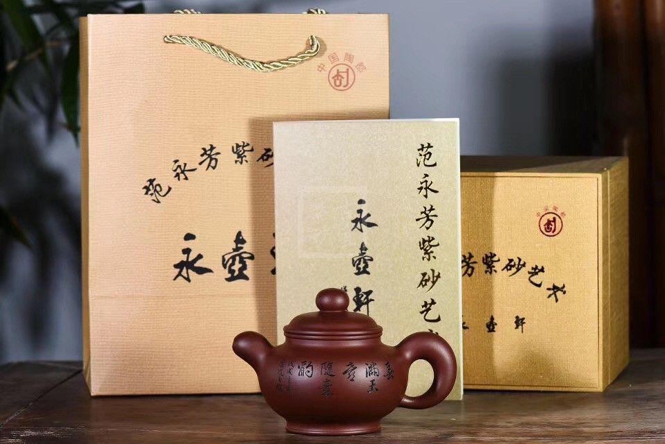 《掇只》宜兴市紫砂壶底槽青全手工工艺美术师制作掇只茶具套壶