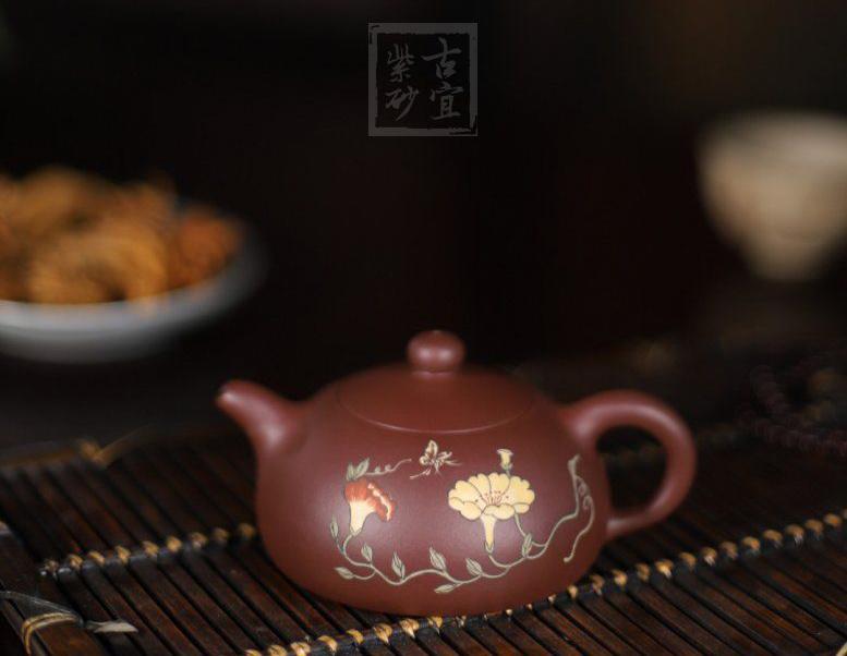 《半月》宜兴紫砂壶工艺美术师手工半月底槽青