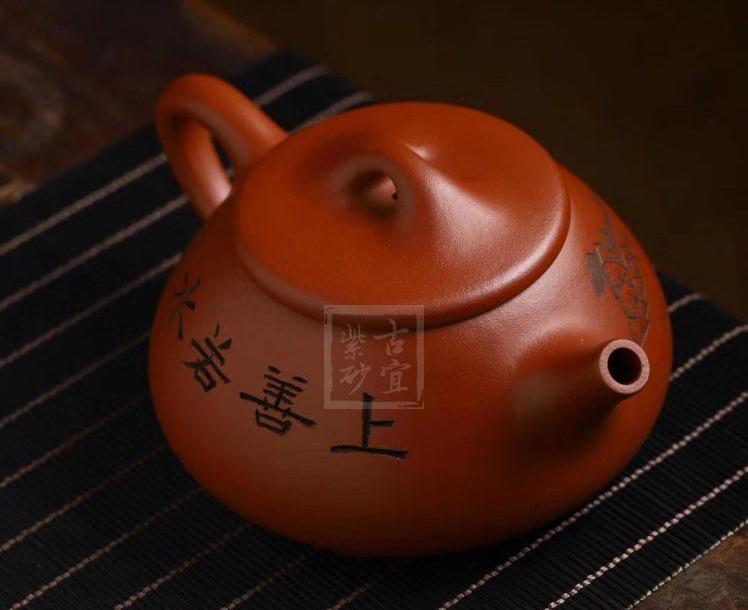 《景舟石瓢》宜兴紫砂壶助理工艺美术师手工玫瑰红铁砂石瓢茶壶茶具紫砂