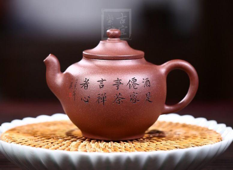 《小禅意》宜兴紫砂壶手工助理工艺美术师紫泥壶茶壶茶具