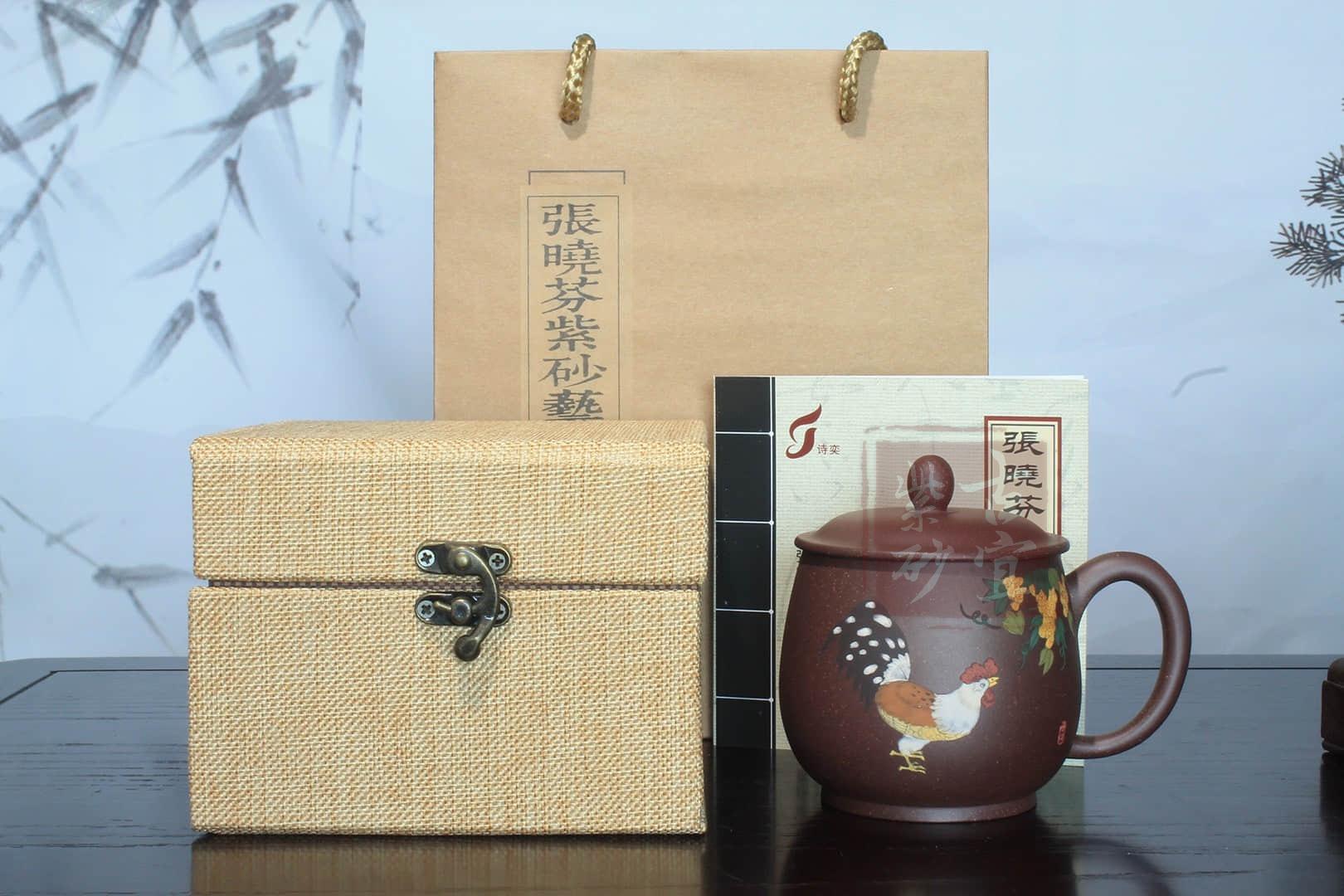 《生肖杯》紫砂茶杯中容量带盖盖杯手工茶具泡茶壶生肖鸡