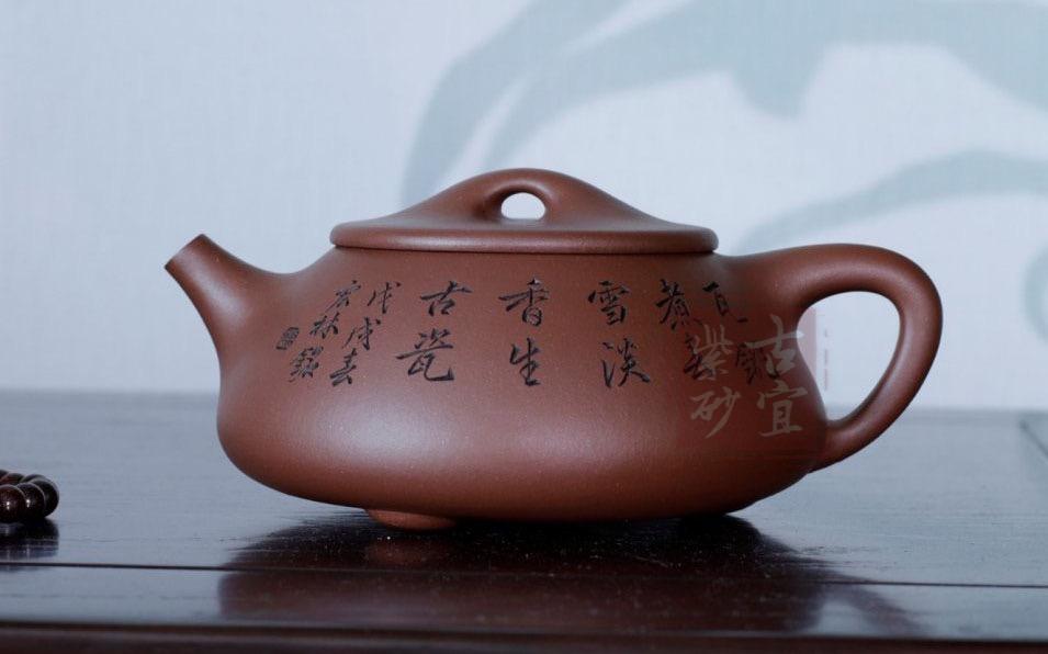 《石瓢》宜兴名家紫砂壶纯全手工底槽青泡茶壶网孔石瓢壶家用套装功夫茶具